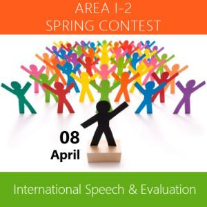 Contest Area Spring 2016